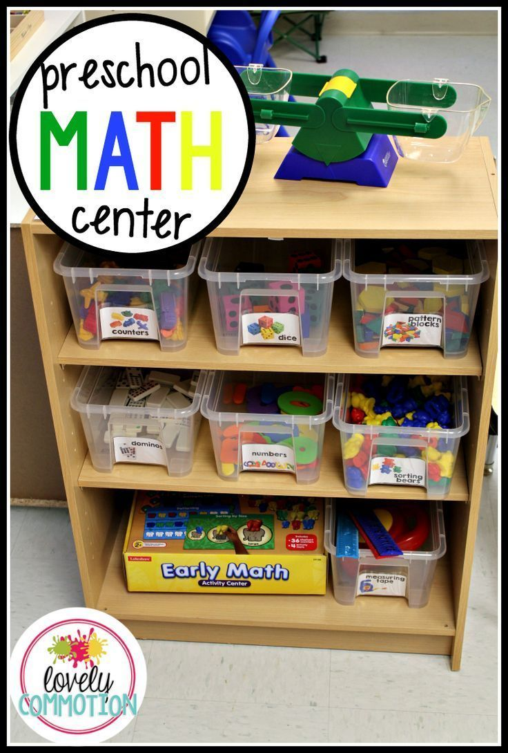 Preschool Math Center - What to put in it and free tub labels!