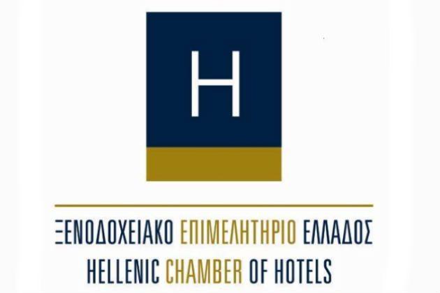 Θέσεις του Ξενοδοχειακού Επιμελητηρίου Ελλάδος για τις ενοικιάσεις μέσω Airbnb.