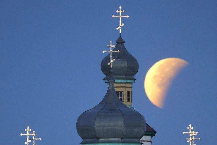 Sergei Grits / AP - éclipse de lune en Biélorussie