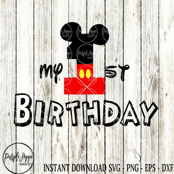 First Birthday Boy Mickey Svg Boy first birthday, Mickey