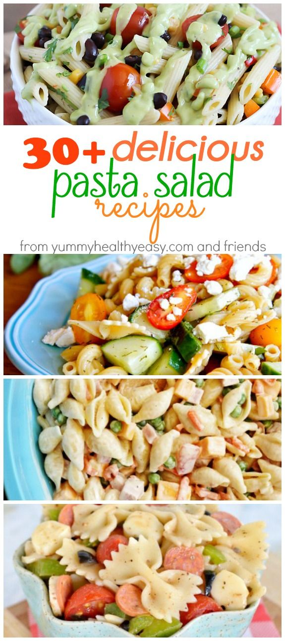30+ Delicious Pasta Salad Recipes - perfect side dish for summertime!