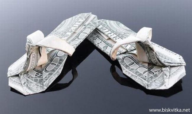 Origami money part 2