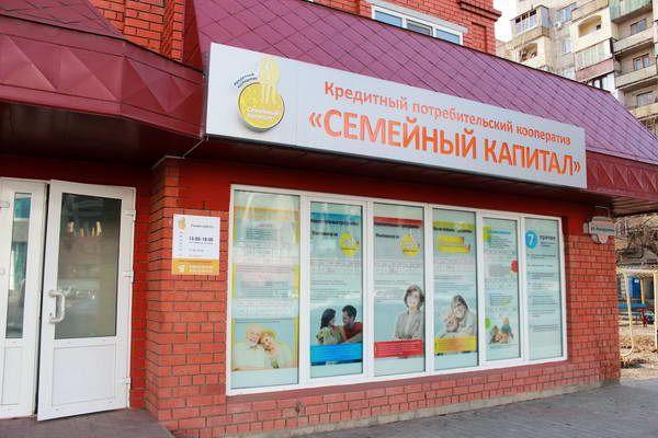 """Кооператив """"Семейный капитал"""" откроет 100 продуктовых магазинов"""