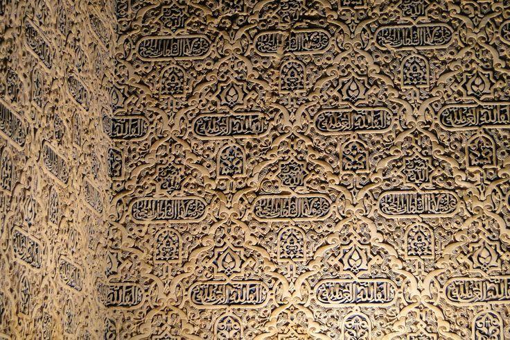 La lengua árabe - Inscripciones en árabe en los palacios nazaríes de la Alhambra (Granada) - Adam Jones (2010)