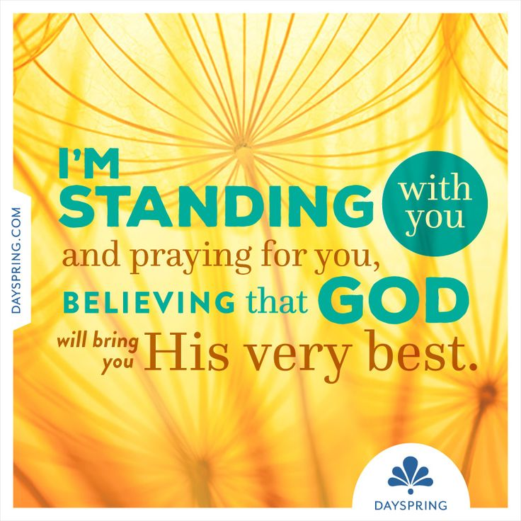 Standing with You - http://dayspri.ng/834