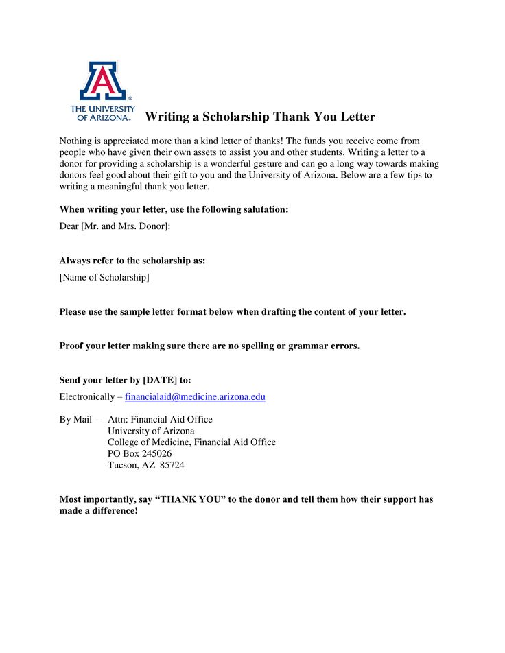 Scholarship Thank You For Students Copy - How to create a