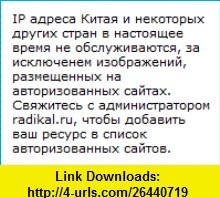 Kaleidoscope (9780333219850) Andrew Wright, David Betteridge, Nicolas Hawkes , ISBN-10: 0333219856  , ISBN-13: 978-0333219850 ,  , tutorials , pdf , ebook , torrent , downloads , rapidshare , filesonic , hotfile , megaupload , fileserve