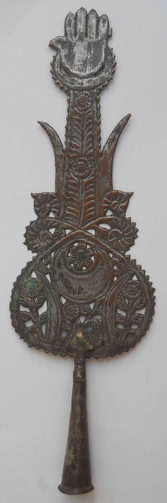 "Vintage Islamic Copper Alam Panja Pious Religious Flag pierced artwork India 11"""