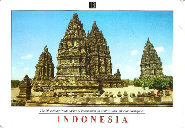 Prambanan Temple, Indonesia. Postcard by Barong Postcards. Photo by Pitoyo S. BR-595. Unknown Year. Thanks to Aisyah Hana, Surabaya.