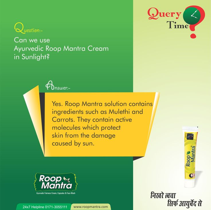"Roop Mantra ‪#‎QueryTime‬ ‪#‎Stayhealthywithayurveda‬ Comment, Like & Share the information with Everyone.  www.roopmantra.com | 24X7 Helpline: 0171-3055111 Now We are on Whatsapp . Save this 8288082770 and send a text ""Hello Roop Mantra""."