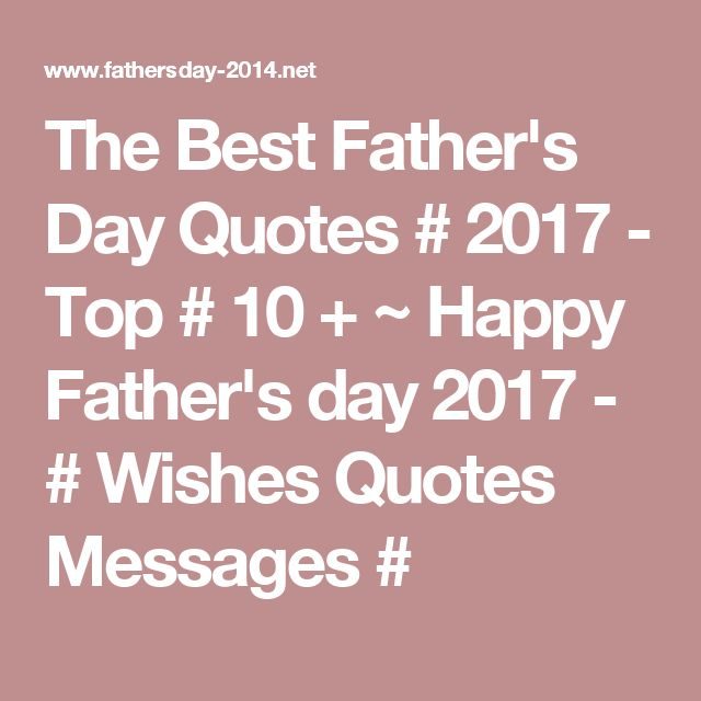 The Best Father's Day Quotes # 2017 - Top # 10 + ~ Happy Father's day 2017 - # Wishes Quotes Messages #