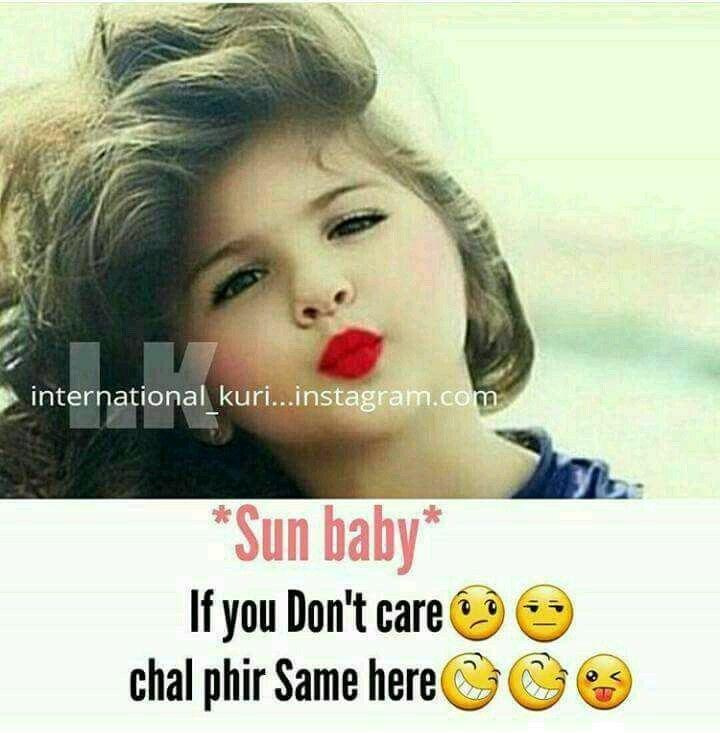 Pin By Baljinder Dhillon On Hindi Shayari