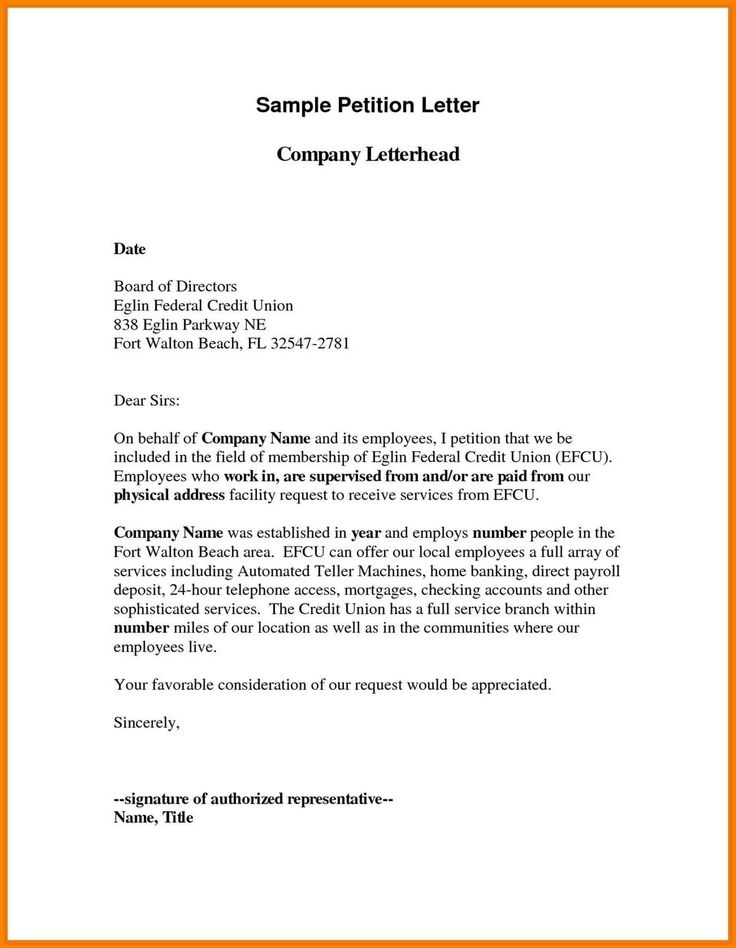 best refrence valid petition letter sample by