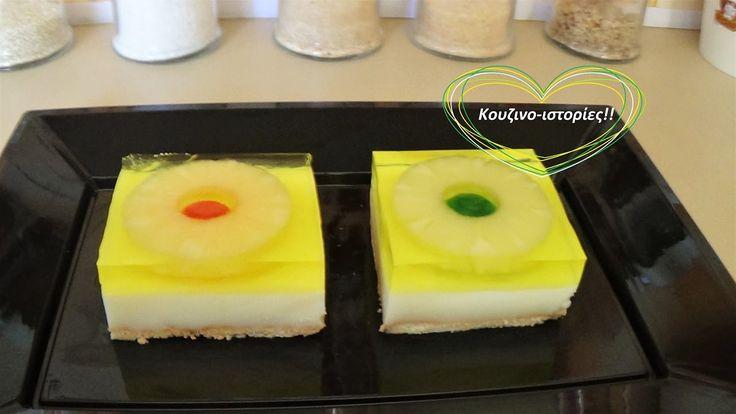 Εύκολο γλυκό ψυγείου με ζελέ λεμόνι !!