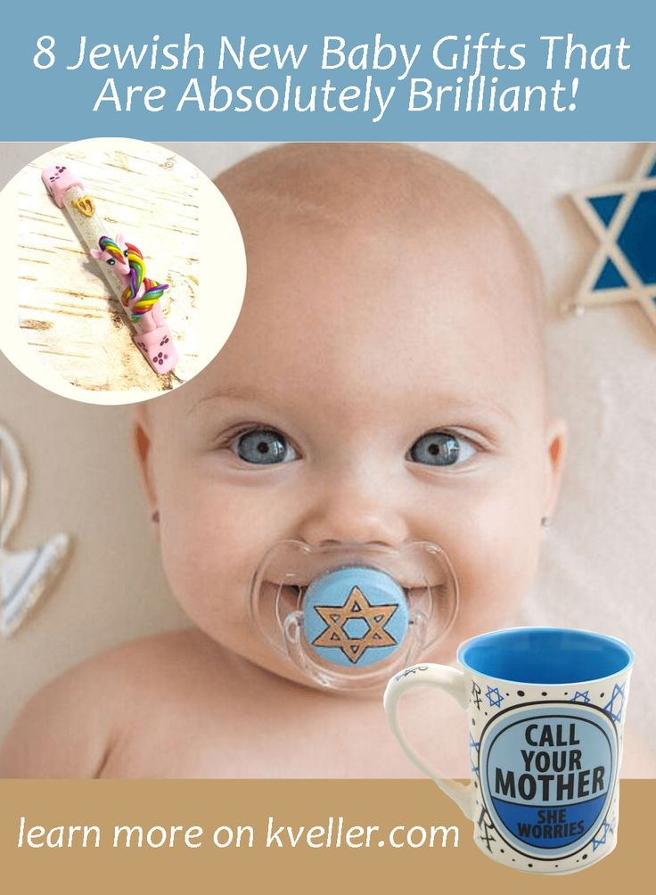 19 best jewish baby nursery images on pinterest hannukah babies amazing jewish new baby gifts negle Gallery