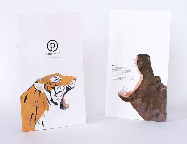 New brochure of Paperable .