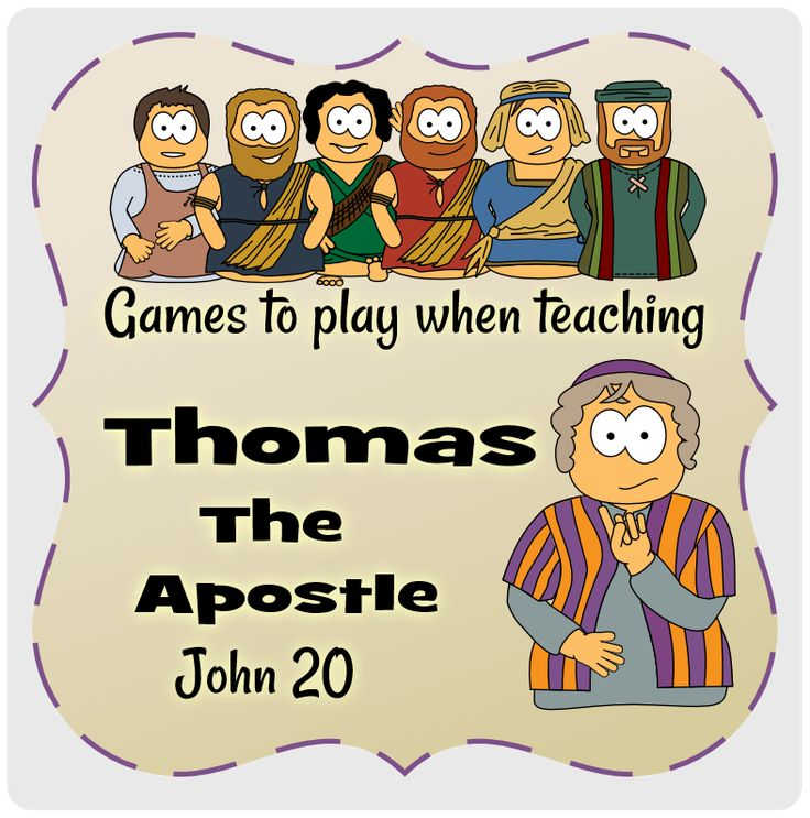games for teaching Doubting Thomas