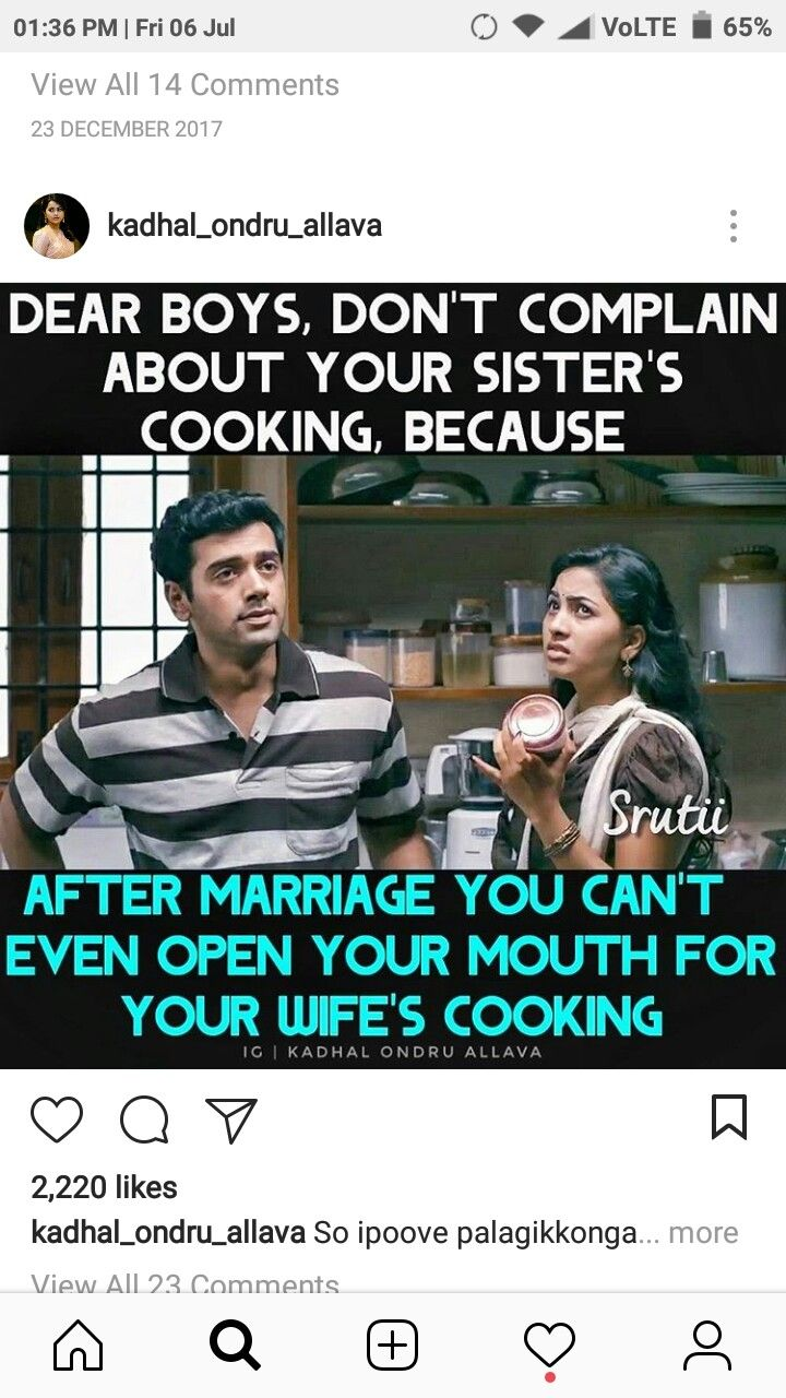 Pin By Cynth On Cynth Romantic Memes Bro And Sis Quotes Brother Sister Quotes