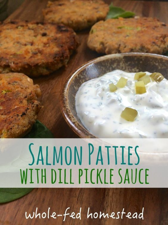 Simple Salmon Patties With Dill Pickle Sauce Salmon Patties Sauce For Salmon Patties Salmon