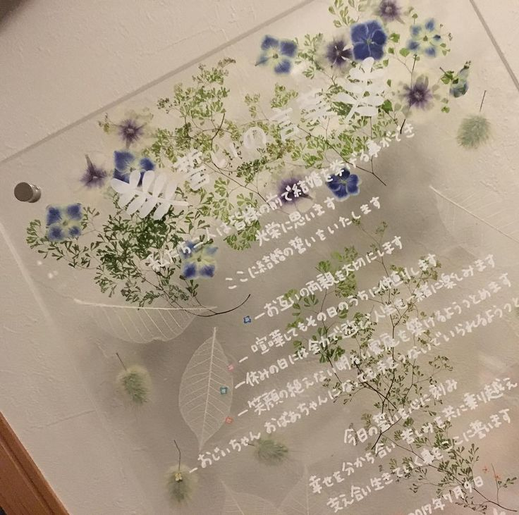 無印のアクリルボード×押し花を使った結婚証明書の作り方 | marry[マリー]