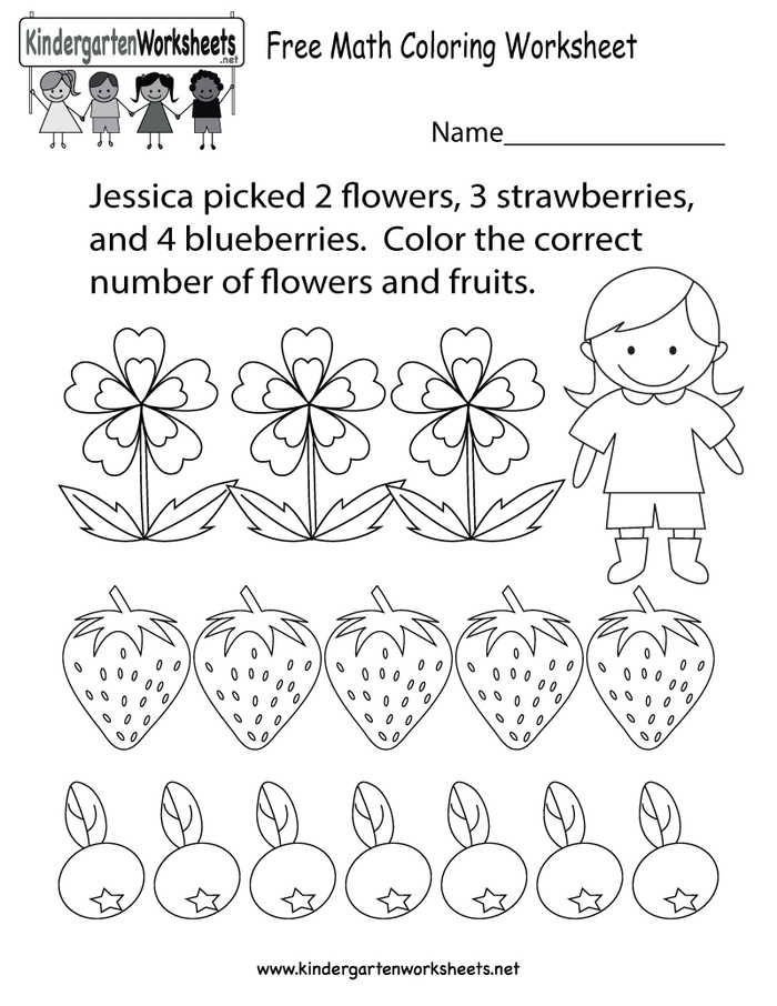 Math Coloring Pages For Kids With Images Math Coloring