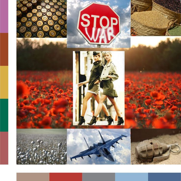 Модные цвета осень-зима 2016-2017 #moodboard #inspiration #dress #style #retro #lifestyle #color #texture #papaver #poppy #war #macoat #настроение #вдохновение #российскиедизайнеры #платье #стиль #ретро #цвета #текстура #мак #война