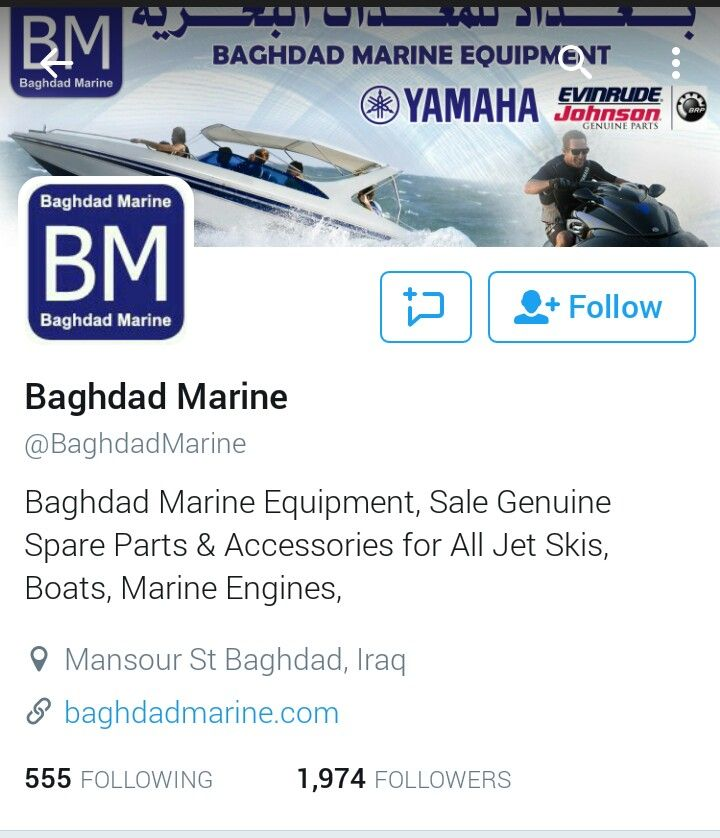 Offical account for Baghdad Marine Equipment in Twitter