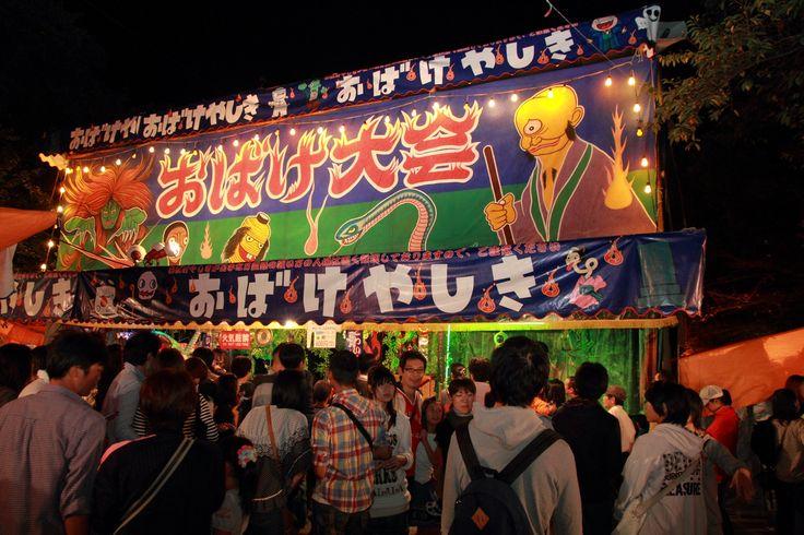 【川越スポット】川越祭りに行ったら是非食べておきたい屋台 10選。yahooスポットノート   川越・比企郡街歩き
