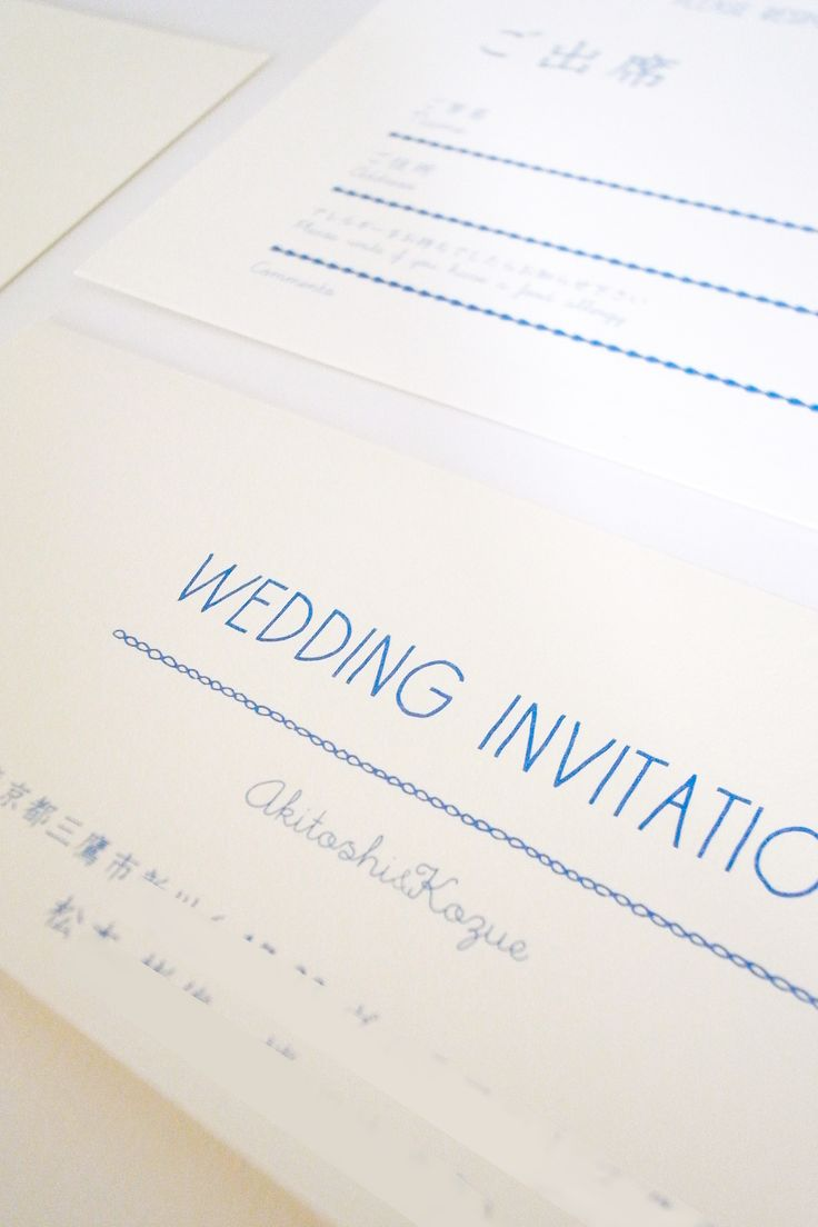 second wedding invitations wording%0A http   www howtoplanasecondwedding com secondweddinginvitationideas php  defines what wedding
