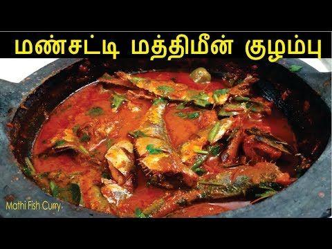 Mathi Fish Curry In Tamil Mathi Meen Kulambu Sardine