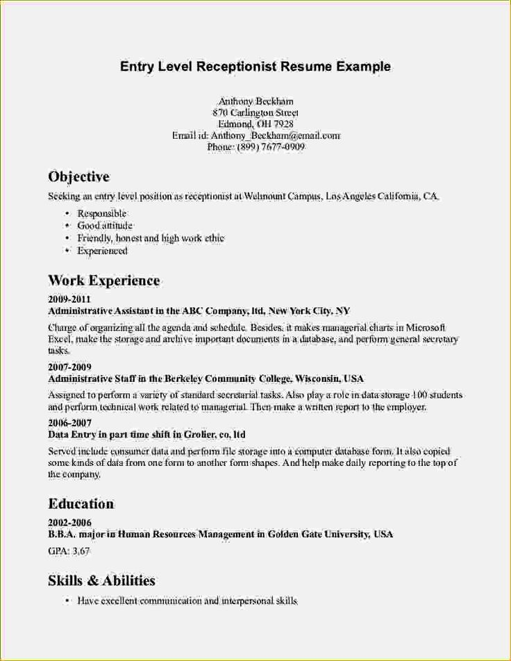Human Resources Entry Level Resume Lovely Entry Level
