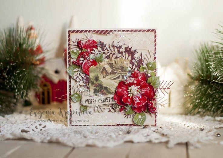 Скрапбукинг, рукоделие, Новогодние открытки