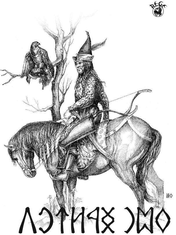 Kun Harcos póló - Fekete