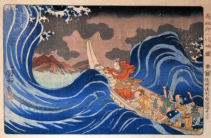 In the Waves at Kakuda enroute to Sado Island, Edo period ...Kuniyoshi