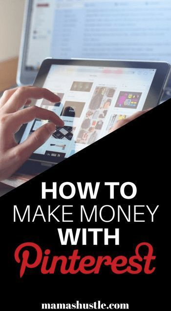 The Quick and Dirty on Making Money with Pinterest