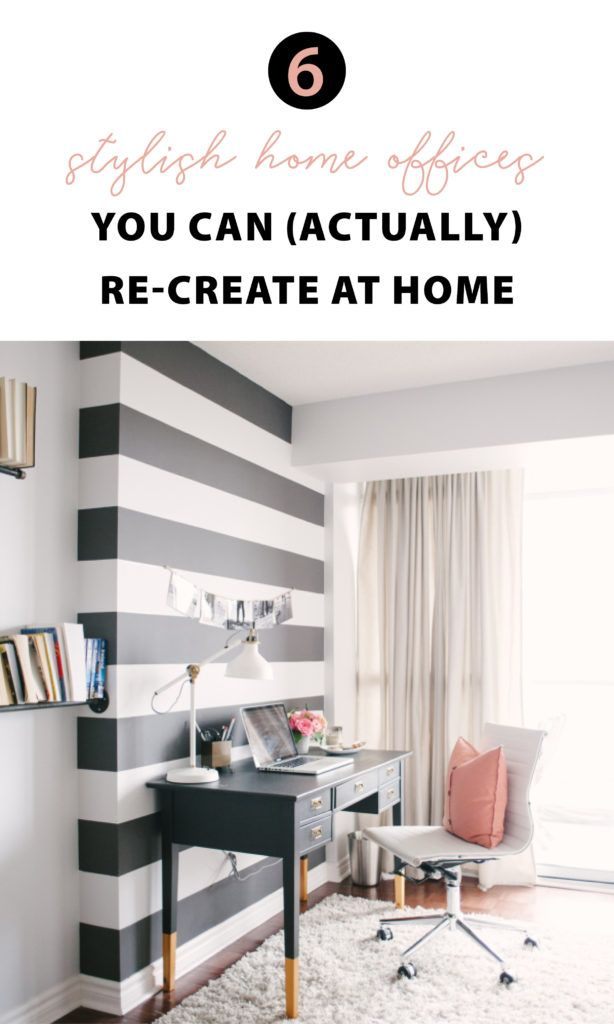 6 Stylish Home Offices (that you can ACTUALLY re-create) via @hobbesandco