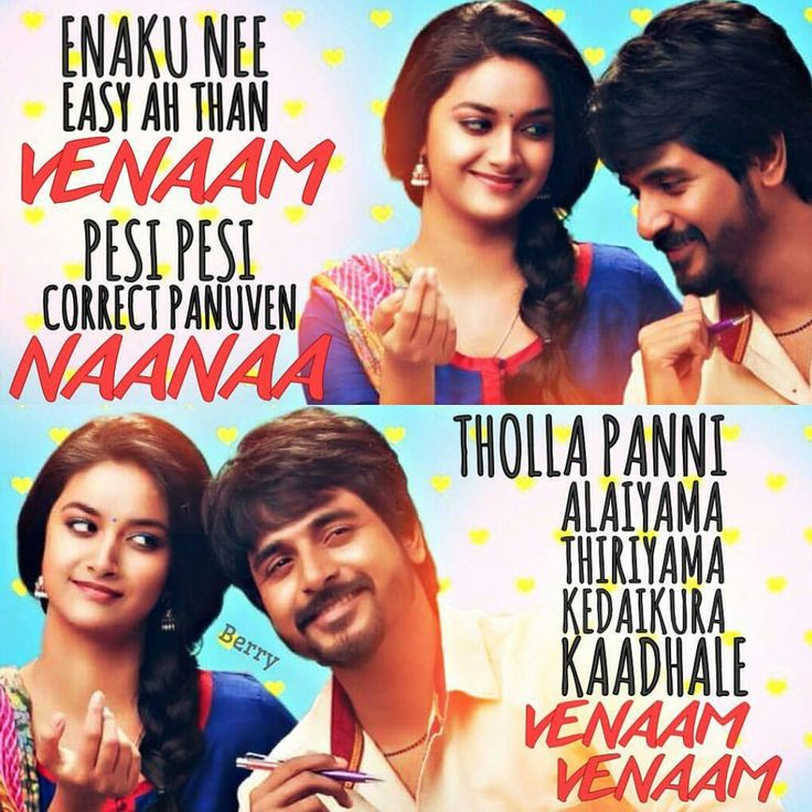 I guess this song ll do rounds after the movie release  #remo #senjitaley #anirudh #sivakarthikeyan #keerthysuresh
