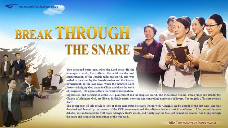 "The Choice of Life | Gospel Movie ""Break Through the Snare"""