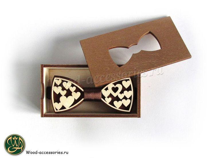 😍Here is such a pretty and very romantic bow tie is in our store. This and many other interesting ties you will find on WoodenAccessoriesRU.etsy.com💝 ❤️❤️❤️Вот такая милая и очень романтичная галстук-бабочка есть в нашем магазине. 💕Её и множество других интересных бабочек Вы найдёте на Wood-Accessories.ru #WA_bowties #romantic #romantico #romantica #love #lovestory #lovely #lover #loves #loved #etsy #hearts #etsyseller #woodenbowtie #instafashion #wedding #weddingday #weddingdress…