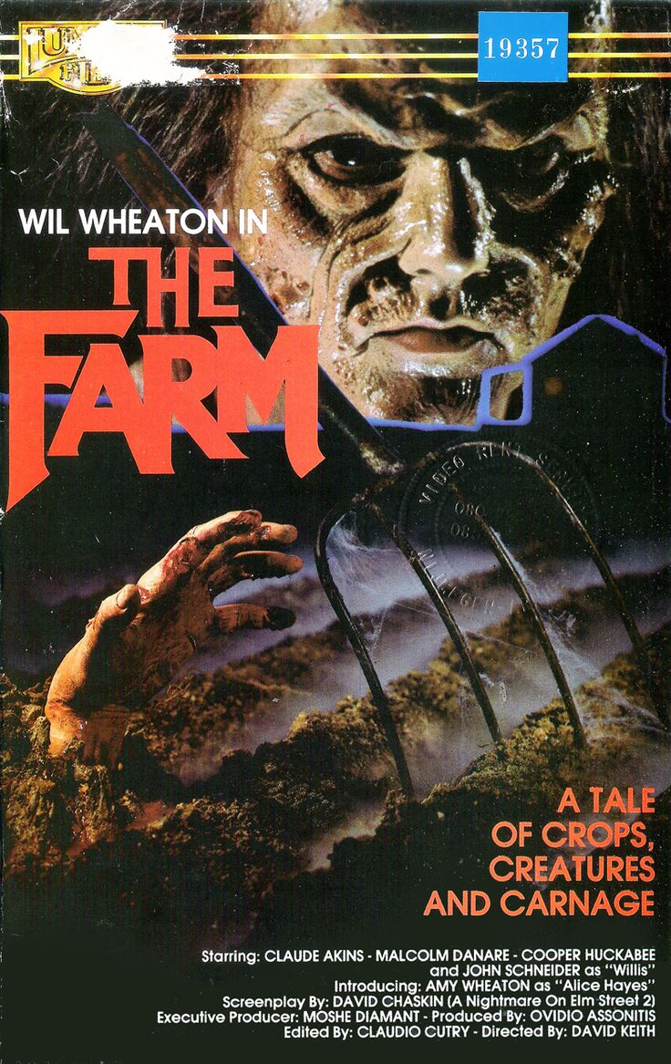 VHS NINJA — The Farm aka The Curse (1987) by David Keith.