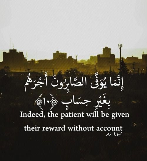 muslim quote