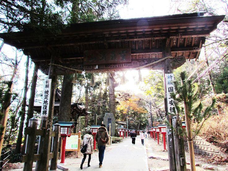 http://dunnowhatiwannado.tumblr.com/  Mount Takao, Tokyo 2011
