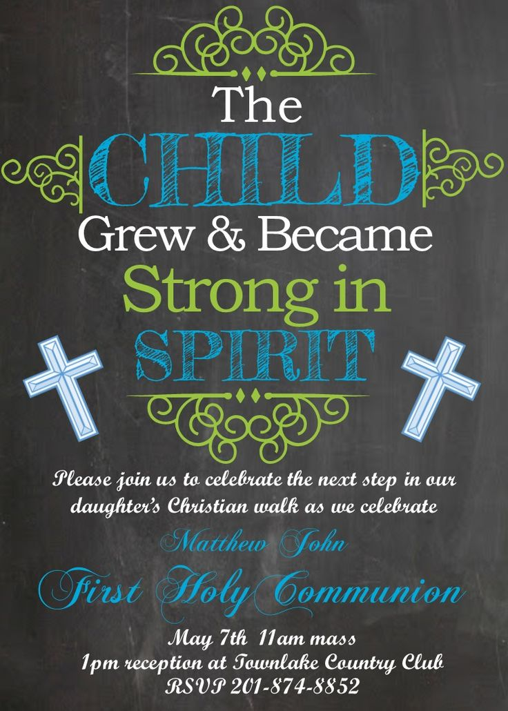First Communion Party Invitations Chalkboard- Blue Boy