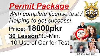 Packages -Shaheen Driving School in Islamabad: Packages -Best Driving School In Islamabad