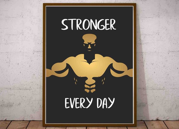 Stronger Every Day Wall Art Bodybuilding Quotes Bodybuilding Wall Art Bodybuilding Gifts for Men Sport Gifts for Boyfriend Strong Quote Art