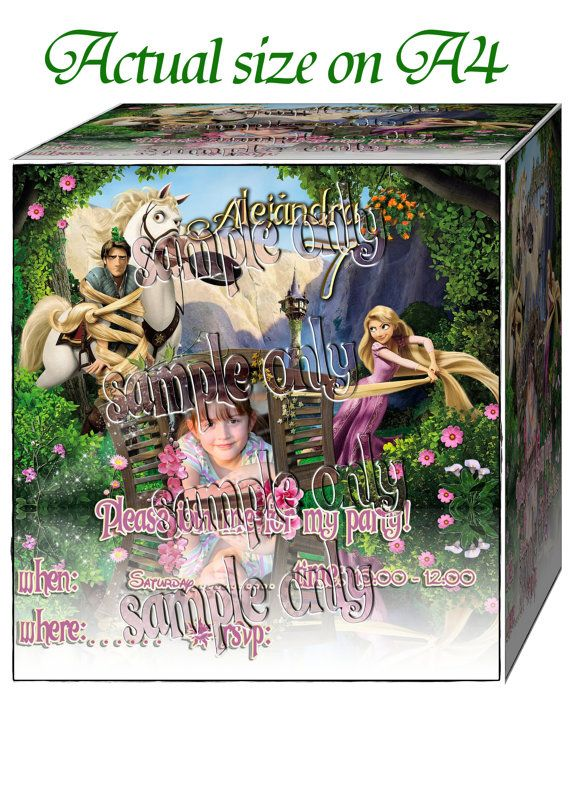 Rapunzel Tangled Personalized Invitation by Krummelscraps on Etsy