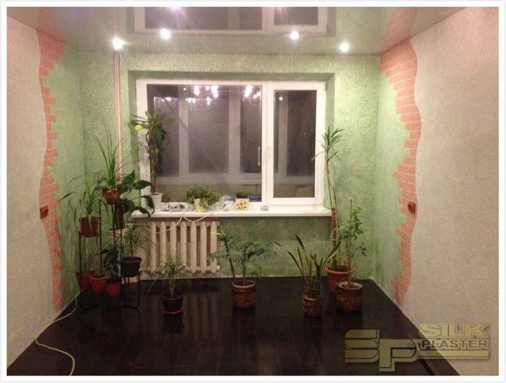 Решил сделать #ремонт в #гостиной, для мамы!  Она очень любит заниматься цветами, и мне захотелось на этом #сделать_акцент. Хотелось чего-то нового, необычного, чего нет ни у кого в нашем городе. В передаче «Школа ремонта» на ТНТ увидел тот самый #необычный_материал - #жидкие_шёлковые_обои #SILK_PLASTER!  Я рад, что такие обои #легко_наносятся на стены  (благополучно проверил собственноручно), и даже позволил себе поэкспериментировать…