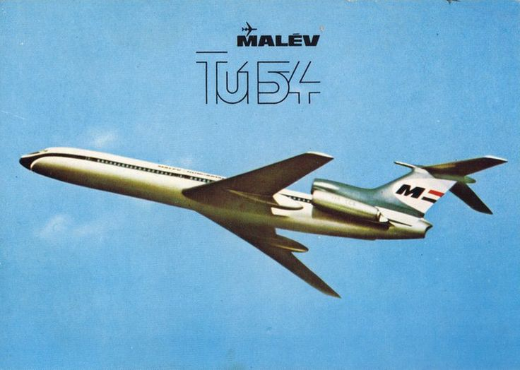 Malev Hungarian Airlines Tupolev Tu-154 postcard 1973