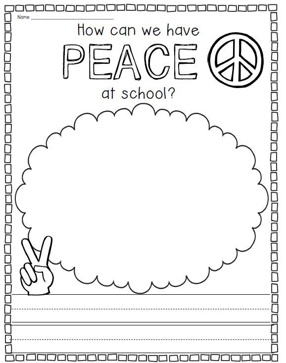 Cbn X also Af Ca C F Cce D De as well Addition Math Mystery Picture Worksheet additionally Peace Day Cloze likewise Rudolph Math Multiplication Division Coloring Squared Pixel Art. on 22 fun to do division color by number printables