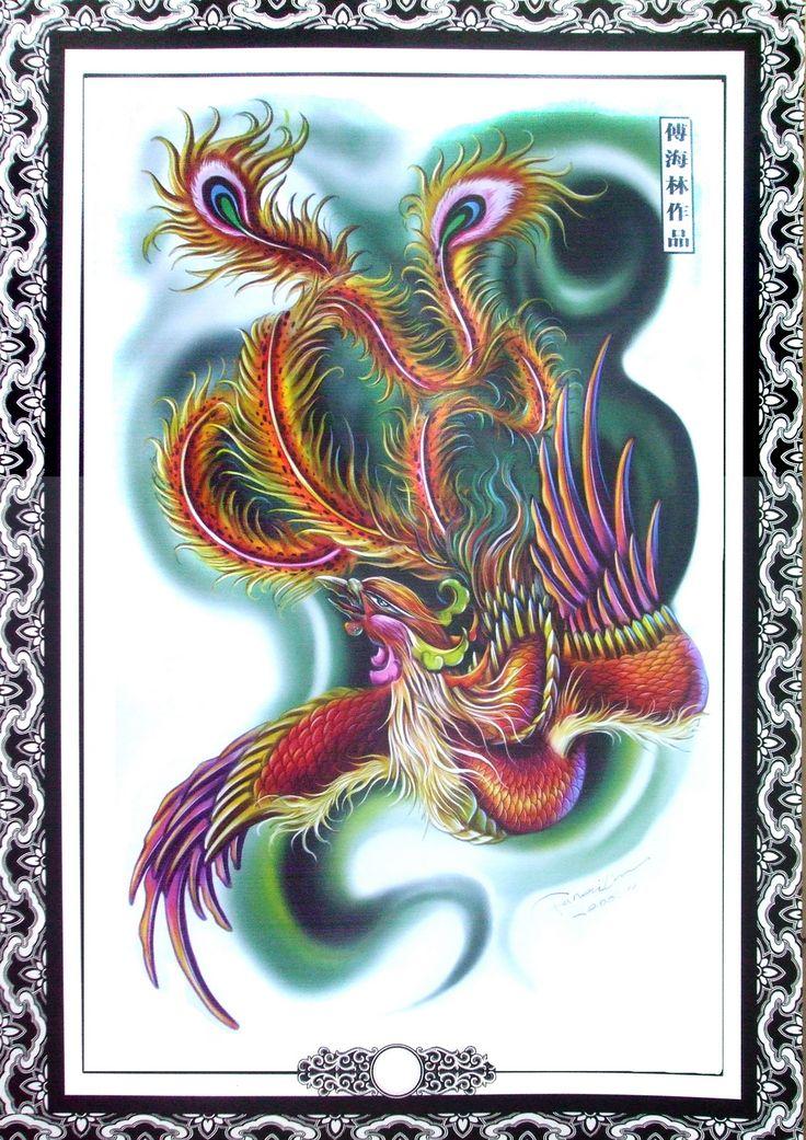 150 Hailin Fu tattoo design Vol 2 - 6 | Tube Tattoo